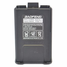 Baofeng Battery camouflage 7.4V/ 1800mAh Rechargeable for UV 5R 5RA 5RB 5RC 5RD 5RE two way radio
