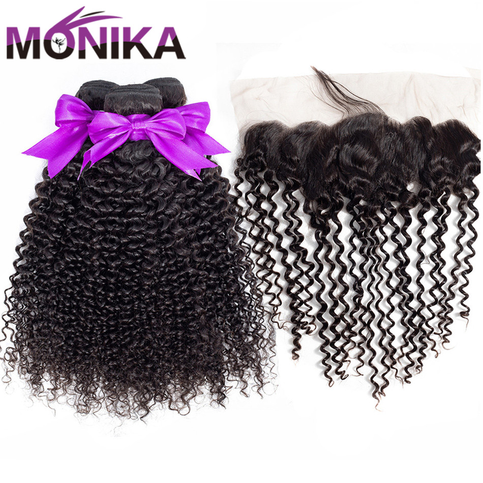 Monika Kinky Curly Bundles with Frontal Brazilian Hair Weave 3 Bundles with Frontal NonRemy Human Hair
