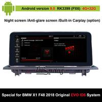10.25 inch Android 9.0 4G+32G Car Screen to Upgrade Multimedia Player for BMW X1 F48 2018 Original EVO ID6 System