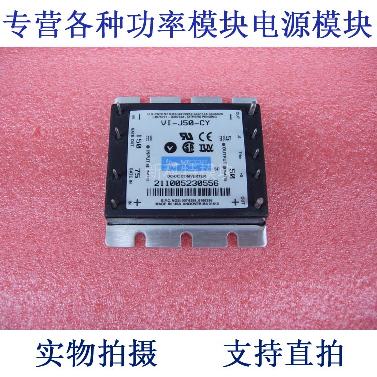 VI-J50-CY 150V-5V-50W DC / DC power supply module vi jt1 iy 110v 12v 50w dc dc power supply module