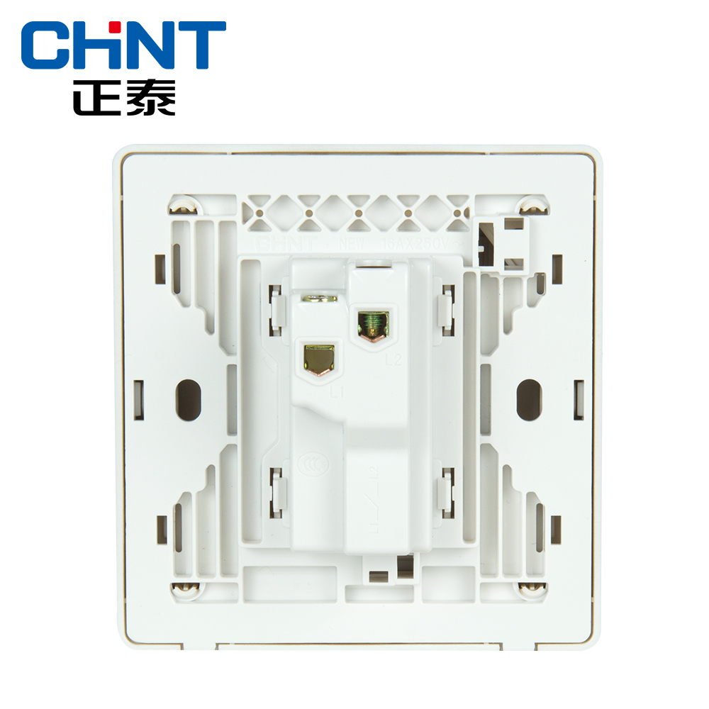 CHINT Electric Wall Switch Socket NEW2D One Gang One Way 16A Steel ...