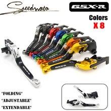 8 Colors CNC Motorcycle Brakes Clutch Levers For SUZUKI GSXR600 GSXR750 GSXR1000 GSXR 600/750/1000 2005 2006 2007 2008 2009 2010