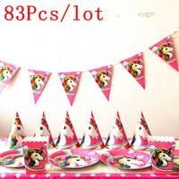 83 CÁI Unicorn theme birthday party Unicorn tấm banner bỏng ngô hộp unicorn hat kids sinh nhật ủng hộ đảng Unicorn ly món ăn