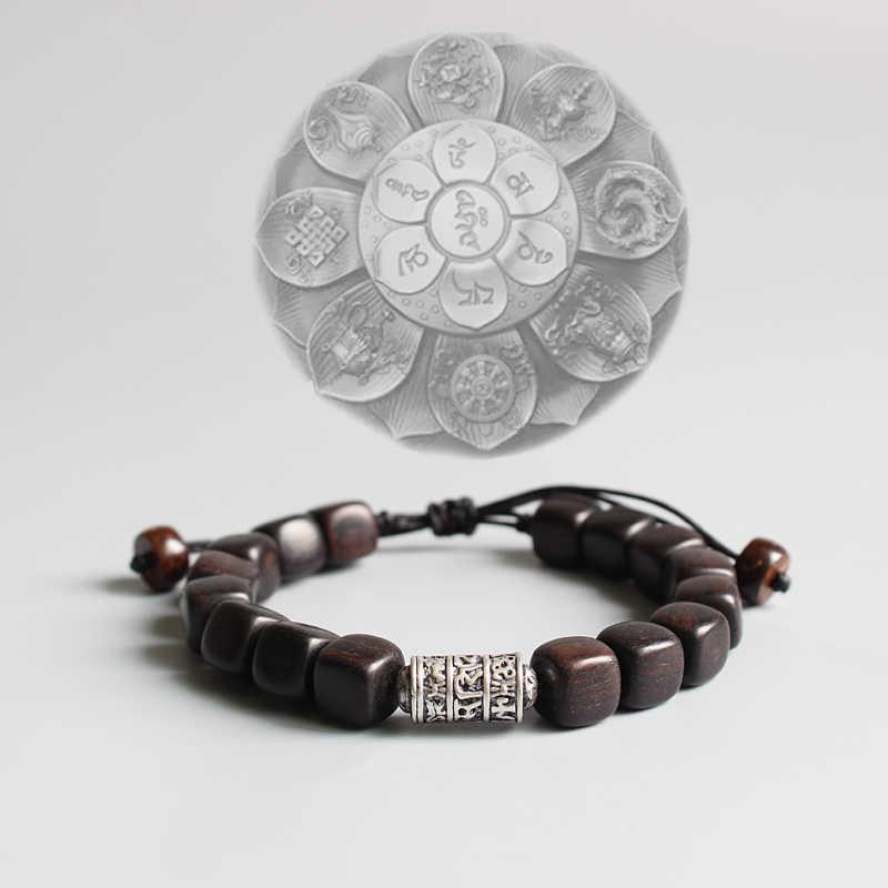 Натуральный Темный шлифовальный дерево с тибетским буддистским амулетом Ом Мани Падме Хум браслет для мужчин женщин браслет на удачу ручной работы