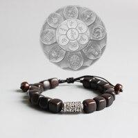 Natural Dark Sander Wood With Tibetan Buddhism Amulet Om Mani Padme Hum Charm Bracelet For Man