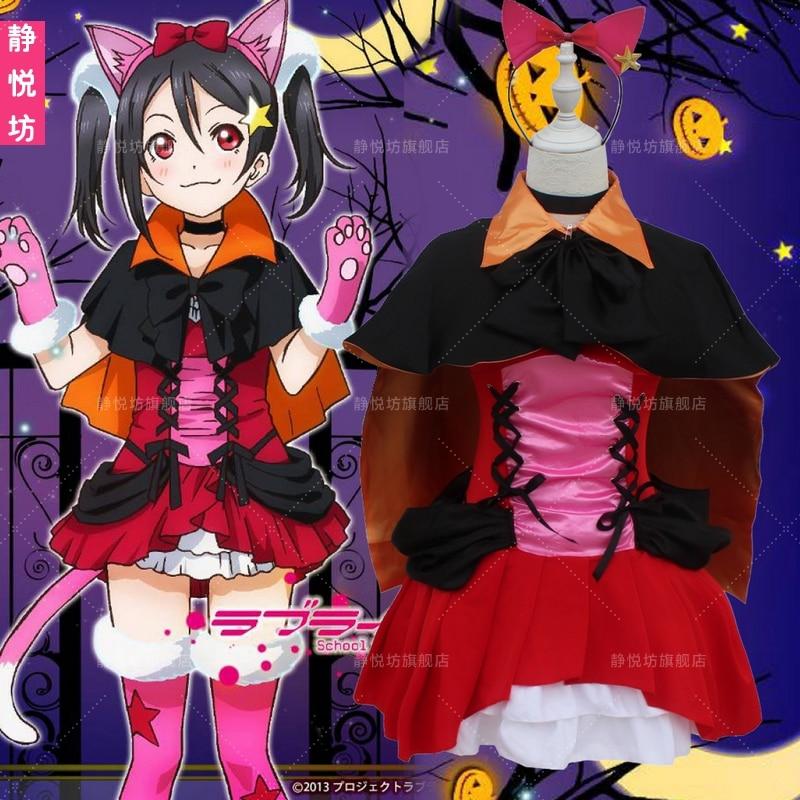 New Anime Love Live Cosplay Yazawa Nico Halloween Vampire Witch Little Devil Clothing Full Set 4in1