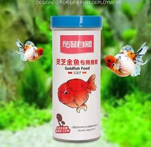 все цены на Ornamental fish grain, orchid, golden fish and fish grain, Ganoderma lucidum, polysaccharide and pellet feed онлайн