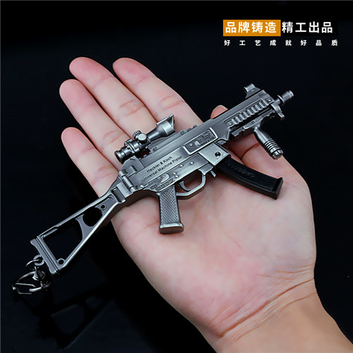 Methodical Ump9 Game Playerunknowns Battlegrounds 3d Keychain Pubg Keyring Saucepan Pendant Funny Kids Toy Gun Accessories Novelty & Special Use