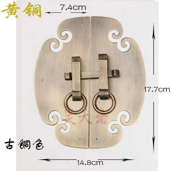 [Haotian vegetarian] Ming and Qing antique Chinese furniture, copper fittings copper door handle lock piece HTB-216 [haotian vegetarian] ming and qing antique furniture copper fittings copper box buckle copper box lock htn 046