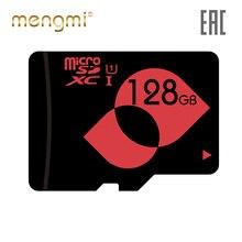 Карта памяти MENGMI 128ГБ 64ГБ 32ГБ 16ГБ 8ГБ  Class 10 U1  microSDHC (без адаптер)