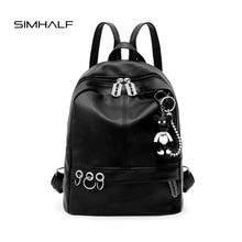 Simhalf Новинка 2017 года корейской версии Для женщин пакет Высокое качество Искусственная кожа рюкзак для подростков Обувь для девочек отдыха и путешествий школьные сумки