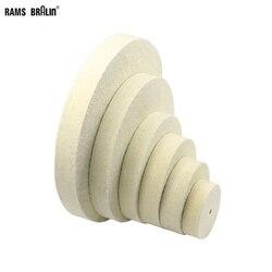 125-300mm * 25mm filc wełniany polerowanie tarcza polerska Jade metalowe lustrzane wykończenie powierzchni szlifierka stołowa narzędzie