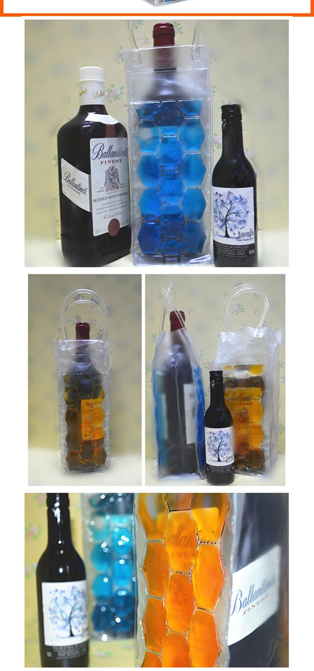 Ice Wine Bag 2-6