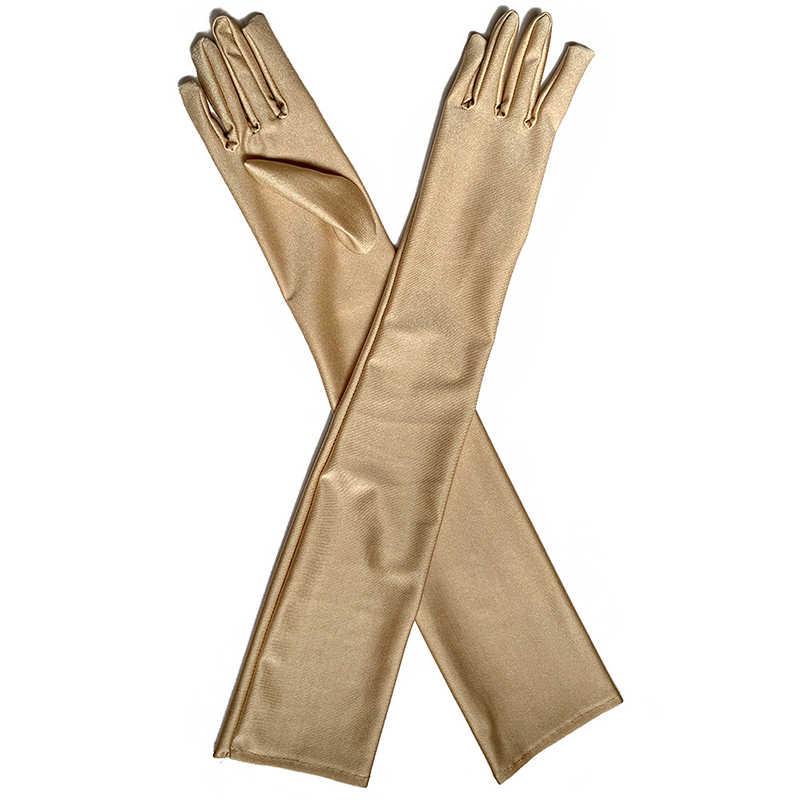 1 ペア黒赤白シャンパンロング指肘太陽保護手袋オペライブニングパーティーウエディングコスチュームファッション手袋 4 色