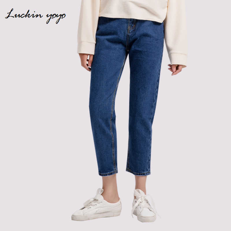 Lukin Yoyo Jean Femme Cowboy Women Jeans Pants Casual High Waist Jeans Femme Dark Blue Denim Loose Jeans Straight Trousers Mom J