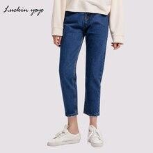 Lukin yoyo Jean Femme Cowboy Women Jeans