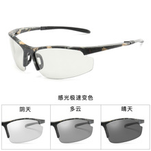 new Photochromic Chameleon Sunglasses Men Driving Polarized