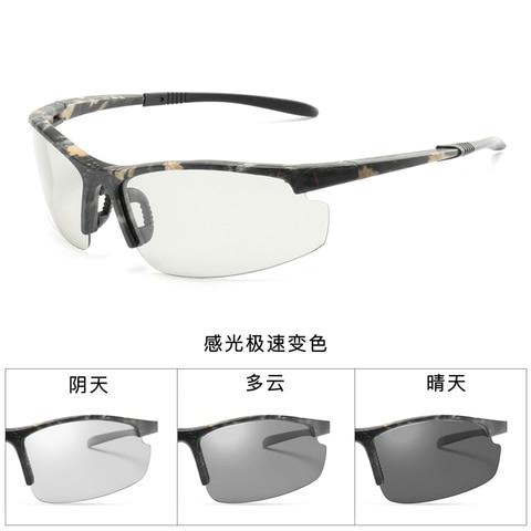 new Photochromic Chameleon Sunglasses Men Driving Polarized Sun glasses for men Half frame sunglasses Sport fashion Sunglasses Pakistan