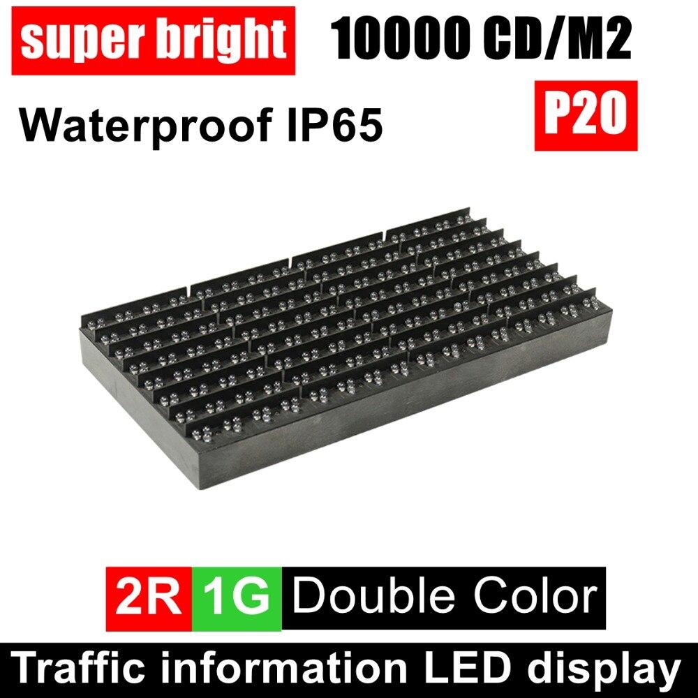 Traffic Information LED Display P20 2R1G DIP505 Dual Color Super High Brightness LED Display Module 320*160mm 12000cd/m2