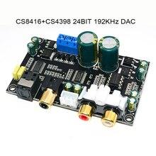CS8416 CS4398 Плата декодера цифро аналоговый преобразователь с цифровым интерфейсом 24bit 192K SPDIF коаксиальное оптическое волокно для AUX для усилителя ТВ