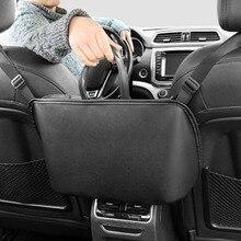 Leather Car Seat Gap Net Bags Storage Black Auto Front Backrest Middle Gaps Hanging Bag Foods Organizers Interior Accessories недорого