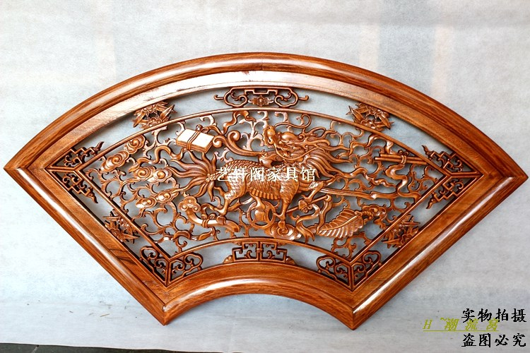 Dongyang woodcarving doors and Windows partition wall hanging inside the Chinese antique camphorwood fan pendant kylin Xianbao the terror presidency – law and judgement inside the bush administration