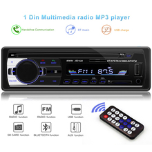 Bluetooth V2 0 JSD-520 oto teypleri auto Stereo Autoradio car radio 1din 12V In-dash 1 Din FM Aux SD USB MP3 Car audio Player cheap Radio Tuner JSD - 520 18 3 x 8 x 5 8 cm 240*320 4 x 60W 2 5 87 5 - 108 0MHz kklusb 642kg English Car MP3 Player FM Radio Bluetooth Hands-free calls MP3 Player USB flash disk