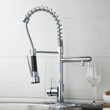 Смеситель для кухни вытащить вниз поворотный кран + накладка + шланг 85255724 Chrome водопроводной воды бассейна раковина смесители, смесители и краны