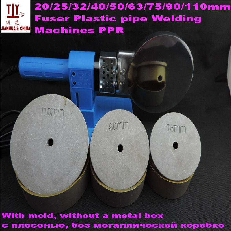 Free shipping 75 110mm welding pipes PPR Welding Machine, plastic pipe welding pe tube welder With mold, paper box