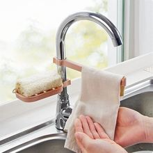 CTREE 1Set Sink Hanging Storage Rack Storage Holder Sponge Kitchen Faucet Clip Dish Shelf Drain Dry Towel 2Pc Bathroom Rack C770