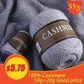 Mejor calidad 100% cachemir Mongol de punto a mano de Cachemira hilo de lana de Cachemira de punto bufanda de bola de lana Yarny bebé 50 gramos