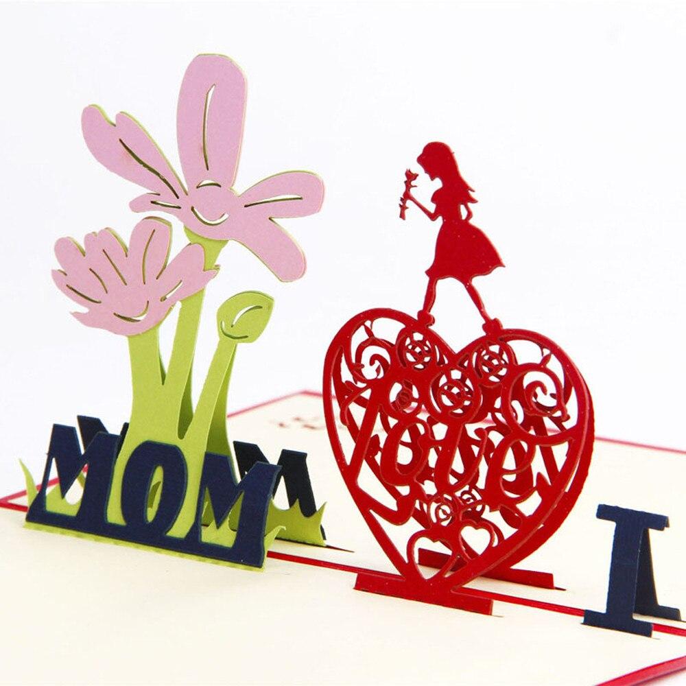 Шутка, открытки 3д галерея с днем матери