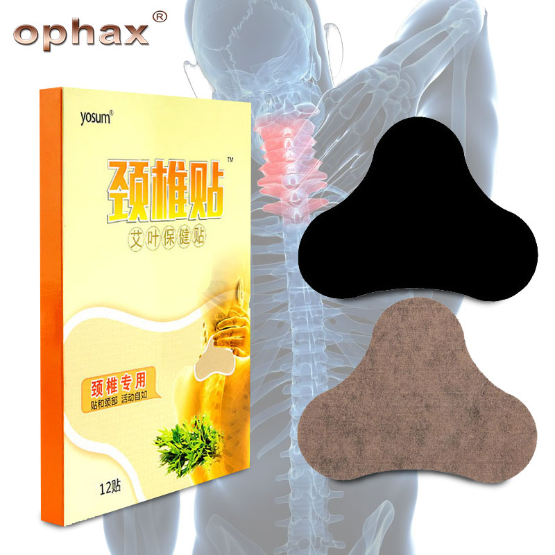 OPHAX 12Pcs/box Professional Cervical Spine treatment Patch neck pain relief Chinese Medic