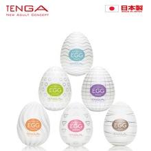 Men Portable EGG G-spot Stimulator Massager Pleasure Device