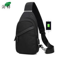 YOUMIAN new mens chest bag casual sports travel Messenger multi-function fashion waterproof small