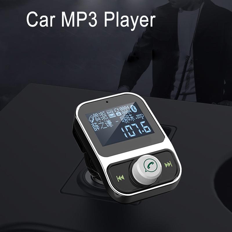 E1354 Bluetooth Car MP3 Player (25)