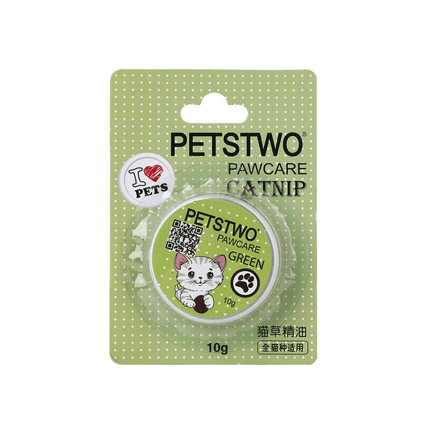 Pet Paw Care Creams Puppy Dog Cat Paw Care Cream Moisturizing Protection Forefoot Toe Health Pet Products Cute pet body care 4
