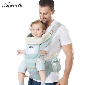 Nouveau-né ergonomique porte-bébé infantile enfants sac à dos Hipseat fronde avant face kangourou attache kangourou pour bébé pour bébé voyage 0-36 mois