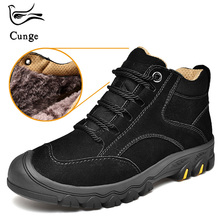 Men Cow Leather Shoes Genuine Leather Winter Plush Keep Warm