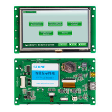 8.4 advanced type tft lcd touch monitor which is sunlight readable