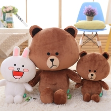 Classic cartoon Brown bear&cony plush toy Creative boutique doll High quality and low price 70cm