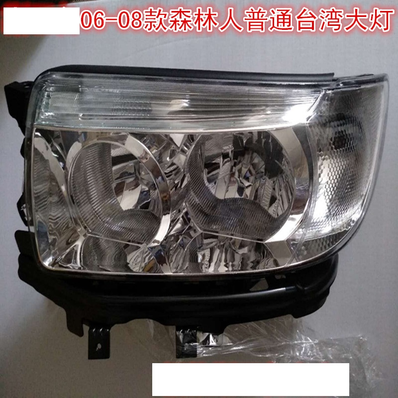 Detail Feedback Questions About Capqx New For Subaru Forester 2005 2006 2007 2008 Front Per Head Lamp Light Embly Headlight Headlamp Without
