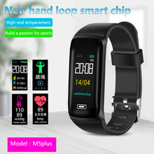 Movement Intelligent Pedometer fitness tracker Blood Pressure Heart Rate Monitor Sports Bracelet Smart Bracelet For xiami Huawei(China)