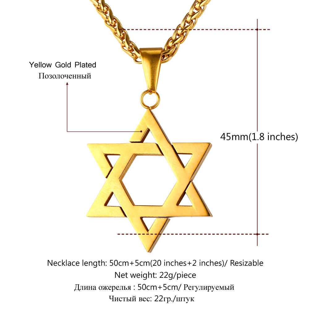 cdl pendant large david of stainless religious jewish mens star jewelry necklace bling magen
