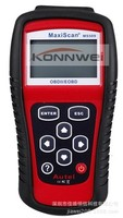 Konnwei MS509 Autel MaxiScan OBDII / EOBD Auto Code Reader Fit For US&Asian & European Vehicles Maxiscan code scanner