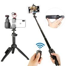 Dji Osmo Pocket Selfie Stick Tripod with Ulanzi OP 1 Metal Phone Holder Mount Fixed Stand Bracket Set, Osmo Pocket Accessories