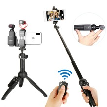 Dji oomo جيب Selfie عصا ترايبود مع Ulanzi OP 1 معدن حامل مزوّد بمسند للهاتف دعامة حامل ثابت مجموعة ، ملحقات جيب oomo