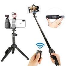 Tripé da vara de selfie do bolso de dji osmo com ulanzi OP 1 suporte do telefone de metal montar suporte fixo conjunto, acessórios do bolso de osmo