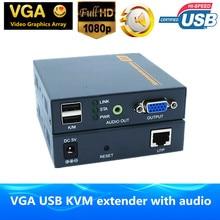 Бесплатная доставка zy-dt206ckm IP-сети 200 м VGA Extender по cat5e/6 Поддержка 1080 P клавиатура Мышь KVM Extender с стерео аудио