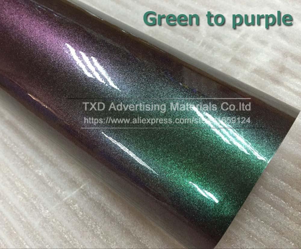 Темно-синий фиолетовый хамелеон Блестящий жемчужная виниловая оберточная пленка с пузырьками без воздуха Хамелеон блестящий фильм с 4 размерами - Название цвета: green to purple